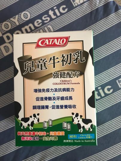 美国家得路(CATALO) 婴幼儿童澳洲牛初乳强健配方促进营养吸收   80粒 晒单图