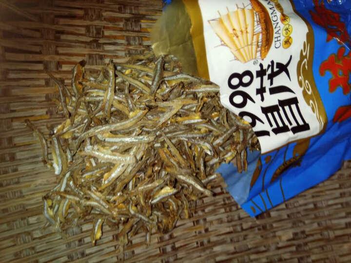海南特产海产干货昌茂小丁香鱼350g海鲜水产 咸鱼干三亚特产 晒单图