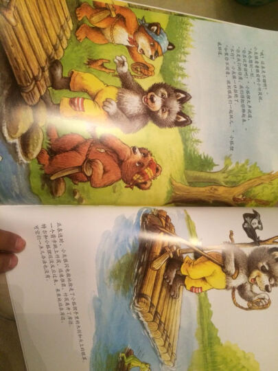 小狐狸绘本 儿童童书3-6周岁套装6册幼儿园宝宝情商启蒙亲子情绪管理与培养0-3-4-6-8岁绘本 小狐狸儿童绘本 晒单图