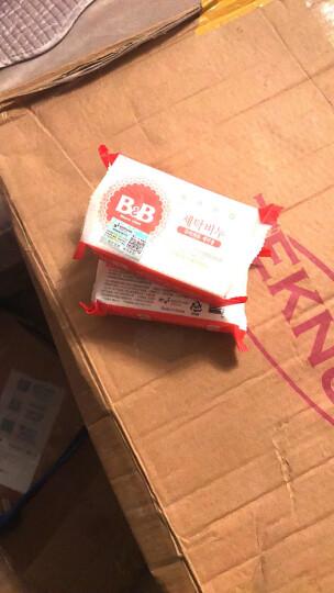 韩国保宁皂bb皂婴儿洗衣皂/婴幼内衣皂/宝宝肥皂/尿布皂 2块洋槐+3块甘菊香型 晒单图