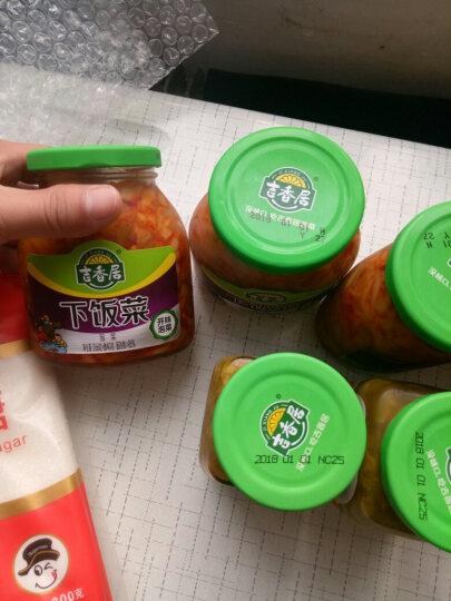 吉香居 榨菜 下饭菜266g+40g×1瓶 下饭菜咸菜 晒单图