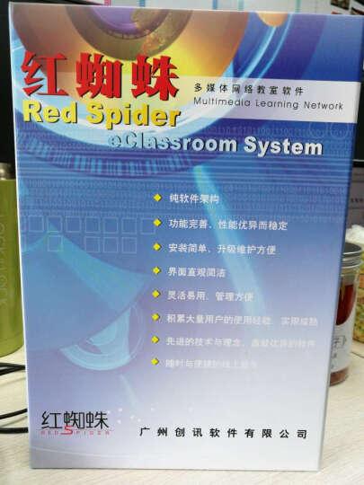 红蜘蛛多媒体电子教育教学软件v7.2  加密狗现货 1个教室机+ 70台学生机 晒单图