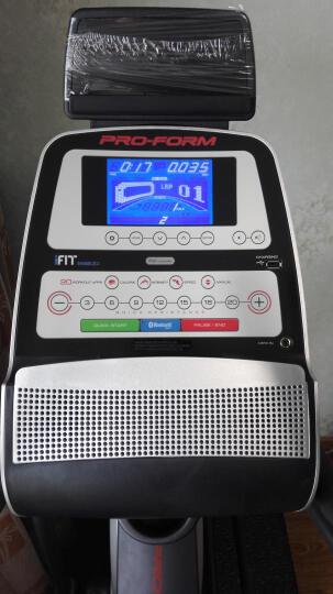 美国爱康ICON椭圆机 家用静音磁控太空漫步机69716/520E 健身器材 运动器材 健身 京东送货(配送入户 包安装) 晒单图