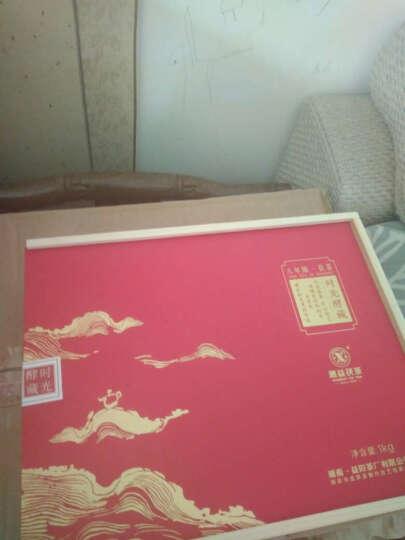 湘益茯茶 湖南安化黑茶 金花茯砖 益阳茶厂 时光酵藏八年陈1kg礼盒 时光酵藏一盒 晒单图