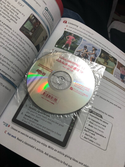 新东方 剑桥标准英语教程1B:学生用书(附光盘1张) 晒单图