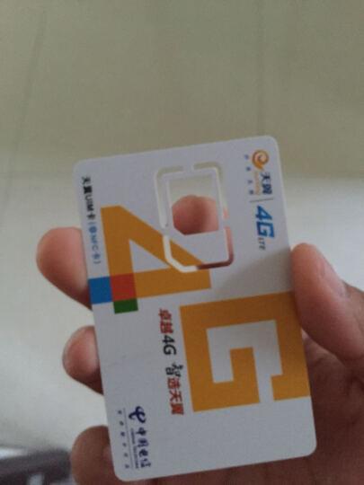 中国电信 四川电信 套餐5折 实付仅19元/月 全省 手机卡 电话卡(开卡到帐50元 含530元话费) 晒单图