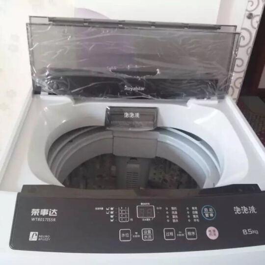 TCL 9公斤 全自动波轮洗衣机 洁净杀菌 泡雾洗涤(透明黑) XQB90-1688L 晒单图