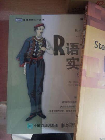 计算机科学丛书:数据挖掘与R语言 晒单图