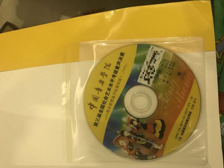 中国音乐学院社会艺术水平考级全国通用教材(第二套):童声(七级~十级 附DVD光盘) 晒单图