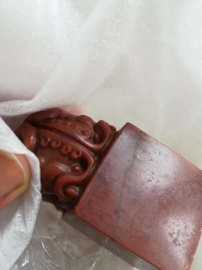 定制印章寿山玉石头貔貅手工刻章石料金石篆刻雕刻手工藏书章书画书法姓名可名称印章个性定制礼品 3x3x6cm 晒单图
