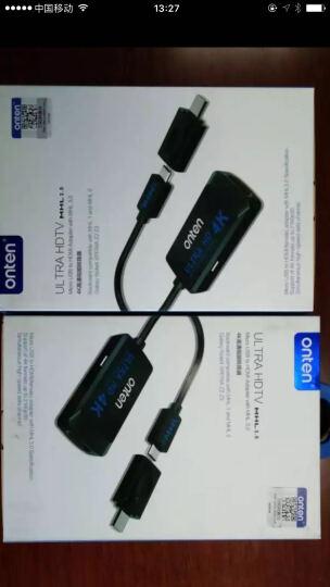 欧腾 安卓手机同屏器MHL转HDMI高清线 华为三星手机高清转换线通用镜像视频切换器 4K高清手机MHL同频器 晒单图