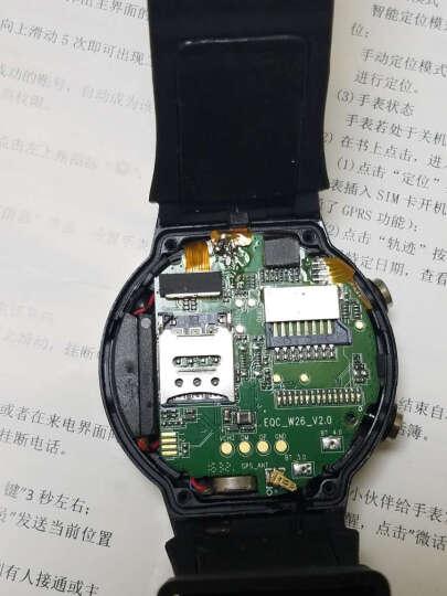 迈可龙V16 老人电话手表 GPS定位防丢失  插卡通话 大屏幕菜单  单独播放音乐 黑+锖 晒单图