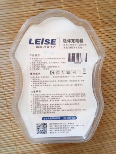 雷摄(LEISE)809标准迷你充电器套装(配+2节5号2700毫安充电电池+4槽充电器)玩具/鼠标键盘电池 晒单图