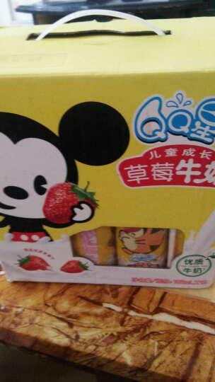 伊利 12月到期QQ星儿童成长牛奶草莓味195ML*12盒/箱保质期8个月 晒单图