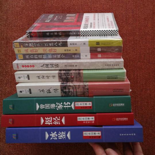 欧阳修传(最新修订版) 晒单图