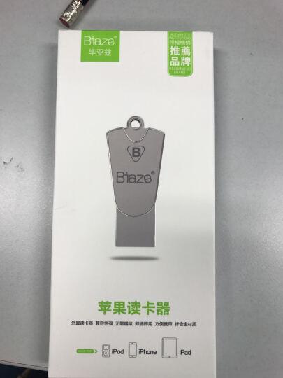 BIAZE 四合一读卡器 手机U盘插TF卡OTG外接优盘Type-C手机电脑双用 适用于苹果 安卓 A6-白 晒单图