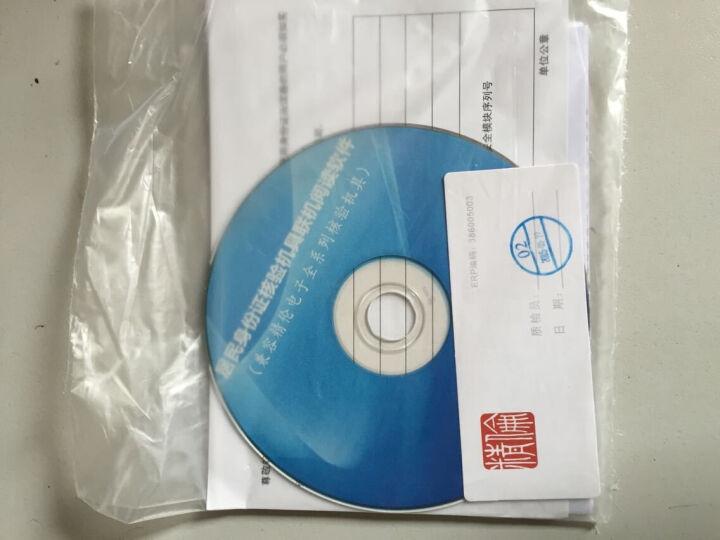 神思SS628-100二代身份证阅读器 三代身份证读卡器 身份证识别仪 证件扫描检测机器 SS628(100)(支持港澳台外国人居住证) USB接口 晒单图