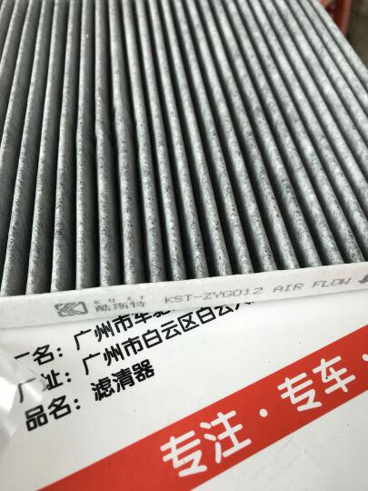 酷斯特 自由光空调格 全新自由光空调滤芯 国产吉普JEEP自由光改装专用空调滤芯冷气滤清器 自由光 空调格(过滤废气 呵护健康) 晒单图
