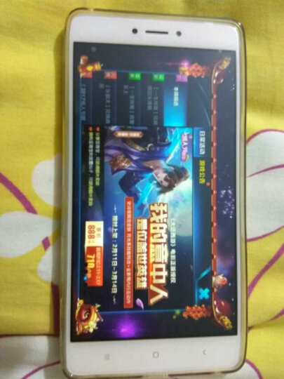 小米 红米Note4X 全网通版 3GB+32GB 浅蓝色 移动联通电信4G手机 晒单图
