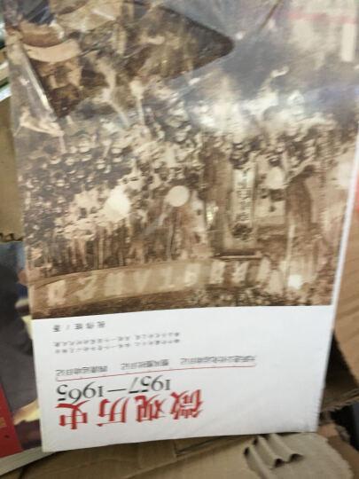 红墙见证录3:共和国风云人物留给后世的真相 晒单图
