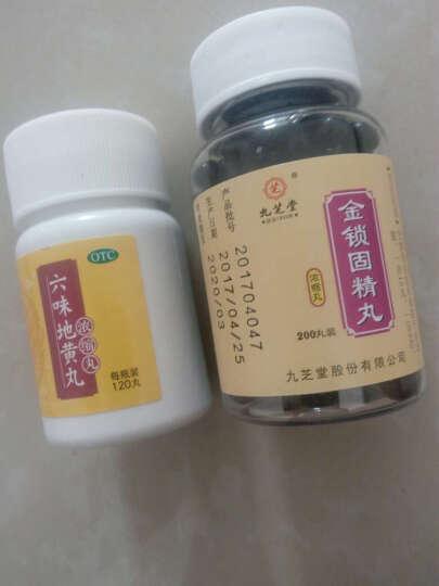 北京同仁堂 六味地黄丸(浓缩丸)120粒*1瓶/盒 50盒(每盒为5天量) 晒单图