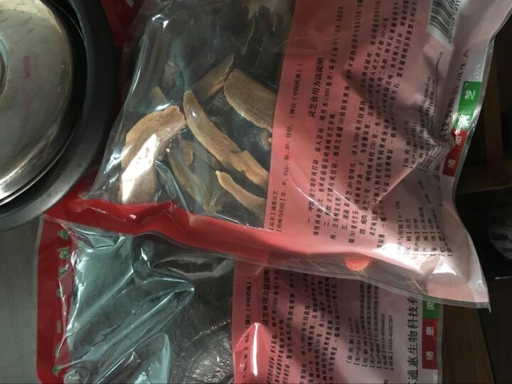 通惠(TONGHUI)灵芝片 长白山灵芝仿野生赤灵芝茶250g/袋 晒单图
