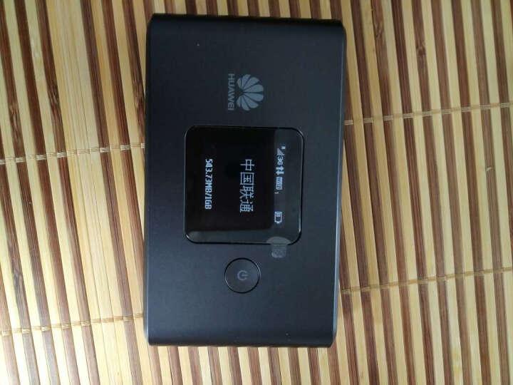 【送流量卡】华为随身WiFi E5577 全网通4G无线路由器 移动车载mifi 无线流量热点上网卡 E5577全网通+畅爽流量包/90天有效 晒单图