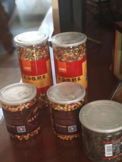 【满199减100】兰考馆红小豆薏仁米粗粮豆浆豆原料400克 红豆薏米豆浆料1罐 晒单图