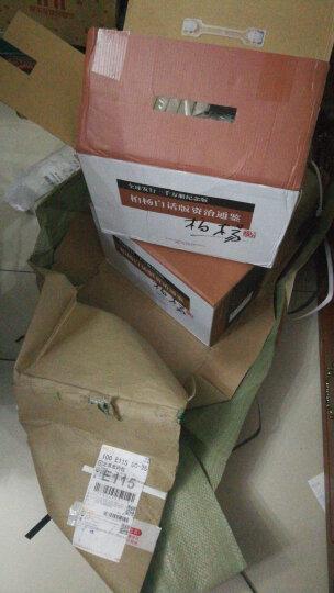 柏杨白话版资治通鉴全集 新版全套36册 万卷出版 晒单图