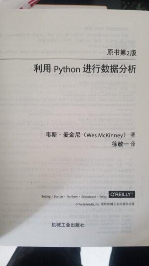 利用Python进行数据分析 晒单图