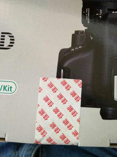 佳能(Canon) EOS 750D 单反套机 (EF 50mm f/1.8 STM 镜头) 晒单图