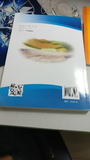 构造地质学(第二版) 晒单图