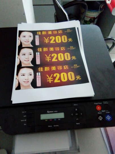 三星(SAMSUNG) C480W/C480FW彩色激光打印机多功能一体机打印机无线打印 SL-C480FW(打印复印扫描传真) 晒单图