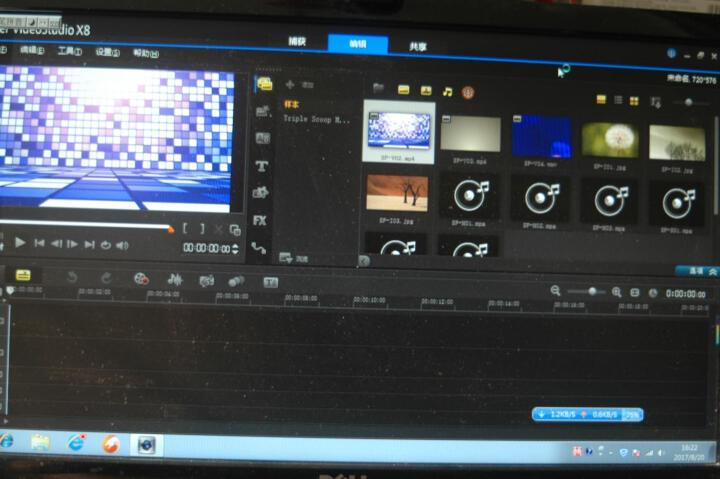 正版会声会影X8中文版主图小视频编辑软件激活注册码序列号快手视频制作送模版和素材视频教程 x8盒装版(不要发票) 晒单图