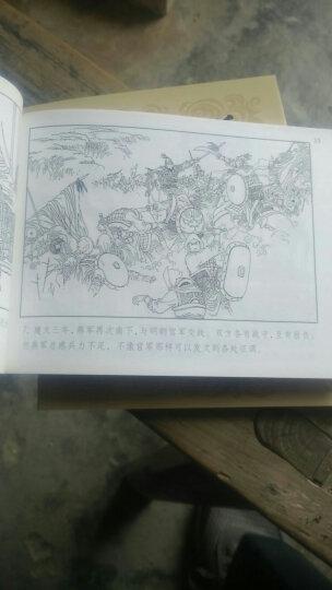 经典连环画阅读丛书:孙子兵法① 计篇+谋攻篇+势篇(套装共3册) 晒单图