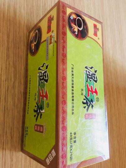 豪爽湿王茶 20袋/盒 2盒 赤小豆茯苓广东凉茶袋泡茶颗粒粉冲剂饮料去薏米粉祛茶湿茶热茶 晒单图
