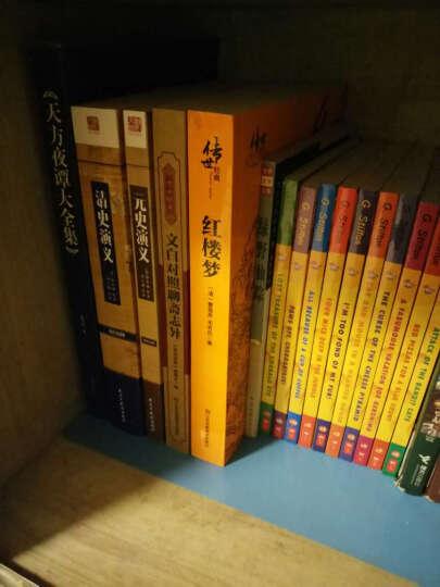 中国中华上下五千年  7-12岁儿童文学中国历史记故事书籍 小学生三四五年级课外阅读书籍 晒单图