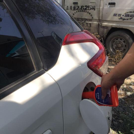 优道尔udoyle正品燃油宝汽车汽油添加剂除积碳清洁清洗剂碳必净 三瓶装 975ML 晒单图