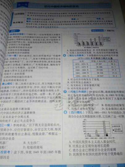 天星教育·2018 高考总复习 小题狂练  英语 晒单图