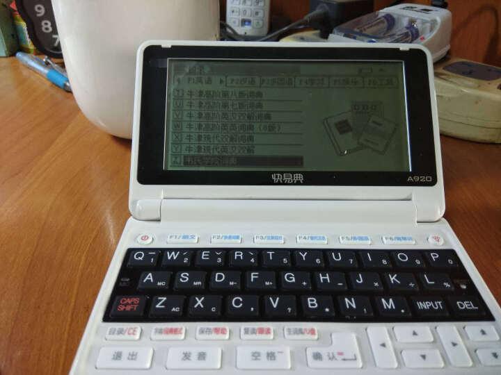 快易典(Koridy) A920s英语电子词典 英汉学习机初高中生牛津韦氏辞典真人发音 黑色8G 晒单图