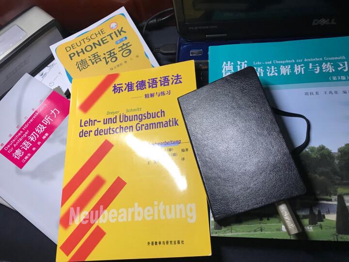 德语词汇联想与速记(新) 晒单图