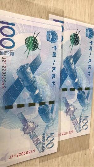 上海銮诚 2015中国航天普通纪念钞 100元航天钞纪念钞100 晒单图