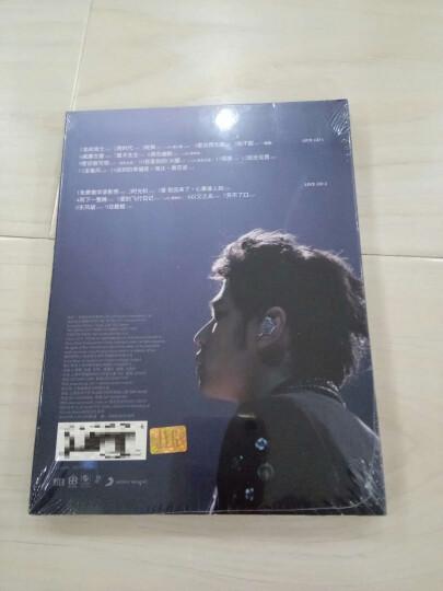 周杰伦:超时代演唱会(2CD) 晒单图