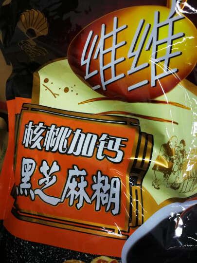 维维 营养豆奶粉 多种维生素 核桃加钙黑芝麻糊560g 晒单图