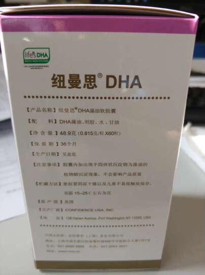 纽曼思(Nemans) Nemans 纽曼思(原名纽曼斯) DHA + 益生菌 成年人型套装 晒单图