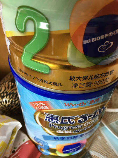惠氏(Wyeth)S-26金装经典款幼儿乐奶粉 3段12-36月幼儿配方 900克(罐装) 晒单图