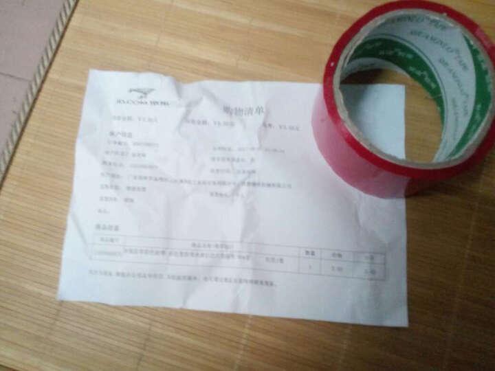 彩色胶带 彩色封箱胶带 彩色宽胶带米黄红色打包胶布 约27米 双诺 6cm宽     灰色1卷 晒单图