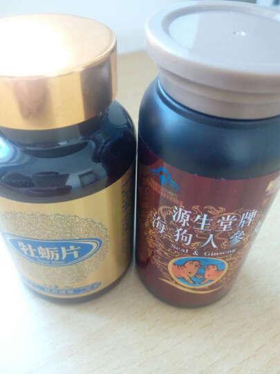 圣草峰 牡蛎片 可搭男性保健品速效男用舒缓疲劳延时药勃起药 1瓶 晒单图
