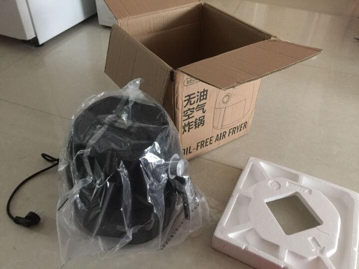 美善美心(Msx) 空气炸锅家用智能无油烟大容量电炸锅MS-289/226 黑色MS-289 晒单图