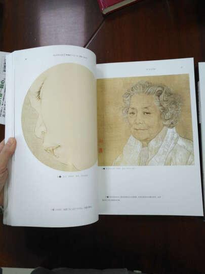 画坛名师大讲堂:罗寒蕾讲工笔人物·等待(第2版) 晒单图